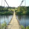 Висячий мост.jpg